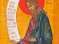 Św. Prorok Joel. Iwona Przybysz, Warsztaty 2013.