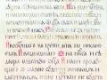 Symbol-Wiary, Kaligrafia Tatiana Valerius, Malarstwo S. Sekuła, ornament, Iwona Woźniak